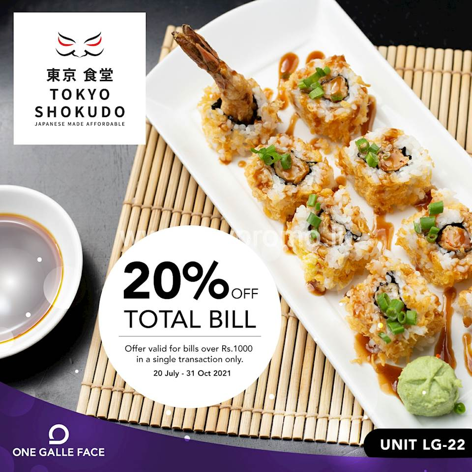 Get 20% off your total bills over Rs.1,000 at Tokyo Shukodo Exclusively for One Galle Face Rewards Members