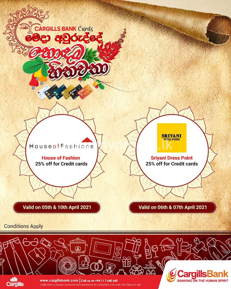 Exciting clothing offers this Avurudu Season with Cargills Bank cards!