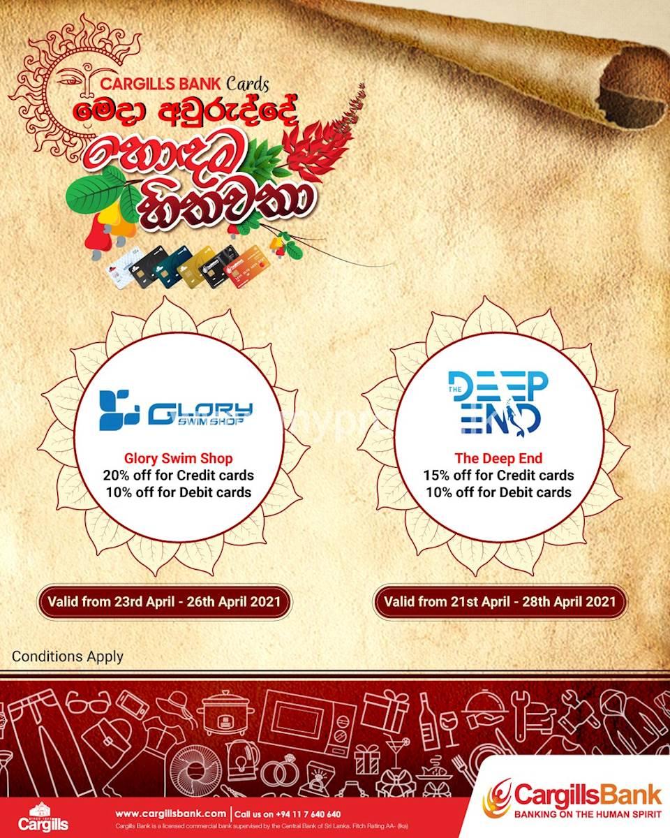Enjoy the best Avurudu deals with Cargills Bank Cards!