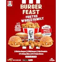KFC Sri Lanka Burger Feast