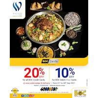 Enjoy 20% OFF on all BOC Credit Cards & 10% OFF on BOC Debit Cards for Online Food Delivery from Waters Edge