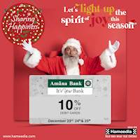 Enjoy 10% off for Amana Bank debit cards at all Hameedia