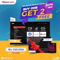 Buy 1 Get 2 Free at BuyAbans.com