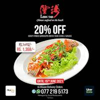 20% Off on Deep-fried garoupa with Thai chilli sauce at Loon Tao