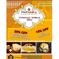 Up to 25% Off on Commercial Bank Cards at Mathura Restaurant