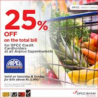 Enjoy 25% Off on the total bill when you shop with your DFCC Credit Card at all Arpico Supermarkets! Offer valid on Saturday & Sunday for bills above Rs. 3,000