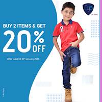 Buy 2 kids items and get 20% OFF Hameedia