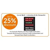 Upto 25% Off at Dine in at Great Wall Restaurant Palawatta & Colombo 03 with Sampath Bank Cards