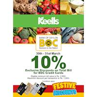 Exclusive Discounts on Total Bill for BOC Credit Cards at KFC Sri Lanka