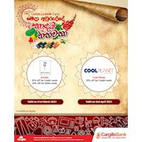 Enjoy amazing offers at Avirate and Cool Planet when you shop with Cargills Bank Cards