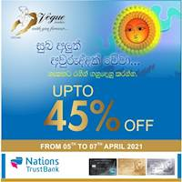 Enjoy up to 45% discounts this Avrudu with Nation Trust Bank Amex & Master Credit Cards at Vogue Jewellers