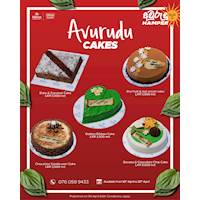 Avurudu cakes at Hilton Colombo Residence