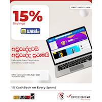 Enjoy 15% savings at wasi.lk DFCC Credit Cards!