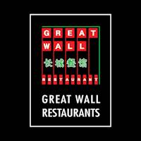 20% Off at Great Wall Restaurants for BOC Credit Card Holders