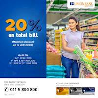 Receive 20% cashback with a maximum discount up to Rs. 2000/- on your supermarket bills of Rs. 4,000 and above with Union Bank Cards