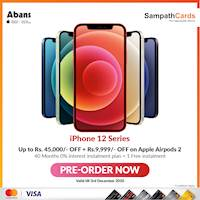 Pre-Order iPhone 12 Series with Sampath Mastercard and Visa Credit Cardholders from Abans
