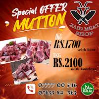 mutton wholesale and retail