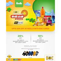 Enjoy up to 20% off this Avurudu season on Keells branded products with BOC credit and debit cards at any Keells Supermarket