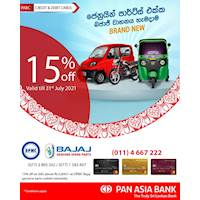 15% off on bills above Rs.5,000/- at DPMC Bajaj Genuine Spare Parts Outlets for Pan Asia Bank Credit and Debit Cards