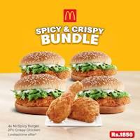 McSpicy and Crispy Bundle at McDonalds