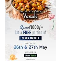 Spend 1000 and Get a Free portion of Chana Masala on Uber Eats at Indian Summer