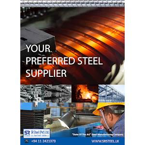 """State Of The Art"" Steel Manufacturing Company"