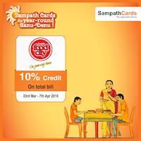 Enjoy 10% OFF at Cargills Food City with Sampath Bank Cards