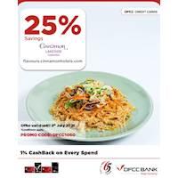 Enjoy 25% savings at Cinnamon Lakeside on delivery menus with DFCC Signature, Infinite, Prestige & Pinnacle Credit Cards!
