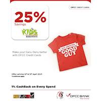 Enjoy 25% savings at The Kids Warehouse with DFCC Credit Cards!