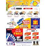 Avurudu Offers at CIB Shopping Centre