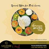 Special offer for thali lovers - 4th Person Get a free thali at Galadari Hotel