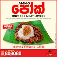 Ammo පෝක් at Chinese Dragon Café (Rs. 1490/ for 2)