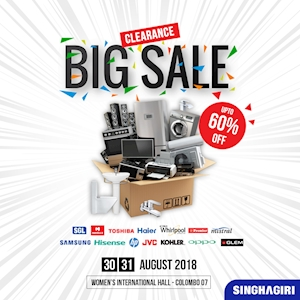 Big Clearance Sale for upto 60% Off from Singhagiri