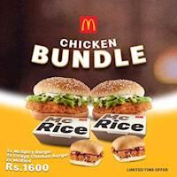 Chicken Bundle at McDonalds