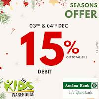 Get 15% off at The Kids Warehouse for Amana Bank Debit Card holders