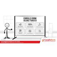 Cargills Bank Balance Transfer