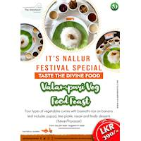 Nallur Festival Special Valampuri Hotel Veg Food Feast