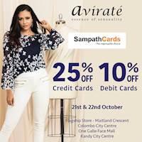 Enjoy a 25% saving with your Sampath Credit Card & 10% saving with your Sampath Debit Card at Avirate