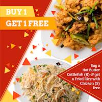 Buy a Hot Butter Cuttlefish(R) and get a Fried Rice with Chicken(S) absolutely FREE!
