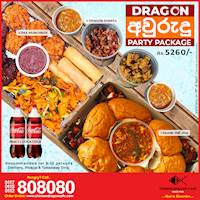 Dragon අවුරුදු Party Package at Chinese Dragon Café!!!