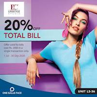 Get 20% off for bills over Rs. 2000 in a single transaction only at British Cosmetics One Galle Face