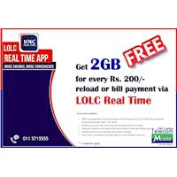 2GB Data free for every 200/- Mobitel reload or bill payment via LOLC Finance 𝗥𝗘𝗔𝗟 𝗧𝗜𝗠𝗘, before 30th April 2019