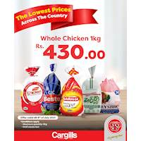 Find whole chicken for the best price from a range of trusted brands at Cargills FoodCity!