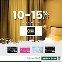 Get 10-15% Off at Light & Shade with you Amana Bank Debit Card