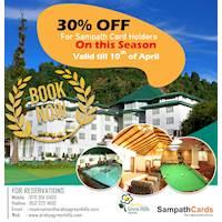 Get 30% off for Sampath Cards at Araliya Green Hills - Nuwara Eliya