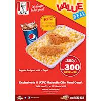 KFC Chicken Buriyani
