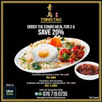 Order the Combo Meal for 2 & Save 20% at Tsing Tao
