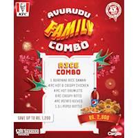 KFC Avurudu Family Rice Combo