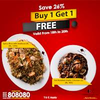 Save 26% at Chinese Dragon Cafe till 20th!!