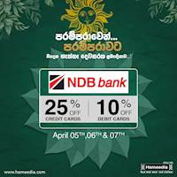 Enjoy 25% OFF for NDB Bank Credit cards and 10% OFF for Debit cards with Hameedia